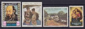 各国绘画 邮票单张4枚