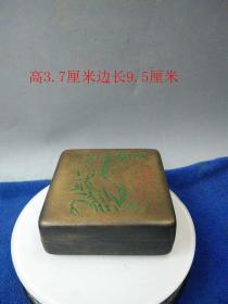 少见清代传世老铜墨盒