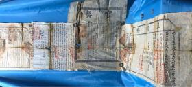 中华民国九年至十年四川省财政厅官契(契中契) The title of the deed of the Sichuan Provincial Finance Department from the 9th to the 10th of the Republic of China