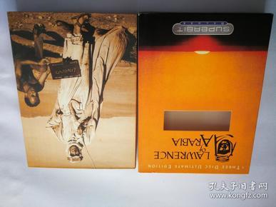 《阿拉伯的劳伦斯》三碟珍藏版DVD。带两幅八开海报。