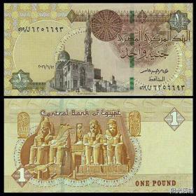 【包邮】古埃及纸币一张 水印 折射 凹凸手感等防伪标志齐全 全新品相 绝对保真 支持银行验货!