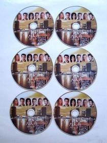 【外语电视剧光盘】六人行 (又名:老友记)第1-10季 光盘56碟(全60碟 缺第7季第2碟 第9季第4、5、6碟)