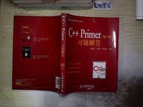 C++ Primer(第4版)习题解答