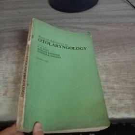 Recent advances in otolaryngolocy