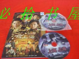 上海上海DVD 2 此商品只能发快递不能发挂刷