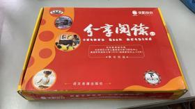 分享阅读2.0幼儿园小班(下)功能读本画册18册、家庭活动手册1册、家园联系卡1册 +光盘 1CD
