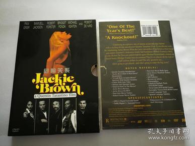 《危险关系》。珍藏版DVD。