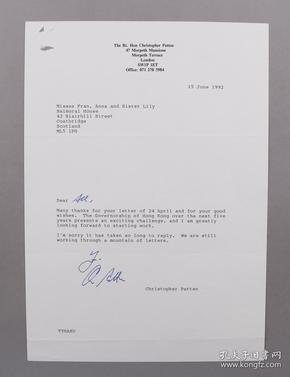 英国保守党资深政治家、香港最后一任总督 彭定康 1992年签名信稿打印件一通一页(1992年获委任为末任香港总督,此封信便提及作为香港总督的工作挑战)HXTX103723
