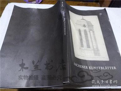 原版英法德意等外文书  AACHENER KUN STBLATTER  BAND63 2003-2005 大16开平装