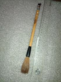 日本早期毛笔。熊野笔,A级编号,奈良笔《香妃》1支,山马毛料。