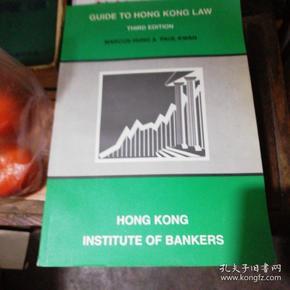 GUIDE TO HONG KONG LAW (THIRD EDITION)