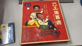 一笑治百病 精装版15张 VCD版 第1-30集 缺31-32集