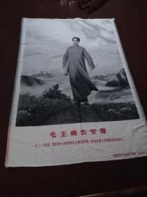 毛主席去安源(巨幅丝织像)杭州东方红丝织厂(2.2米长  1.5米宽)少见好品