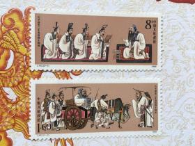 J162 孔子诞生二千五百四十周年 邮票