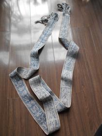 民国【55字吉语织品绶带】尺寸:217×5.3厘米