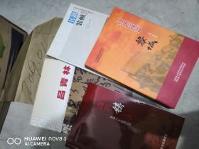 吕青林书法  山西实力派
