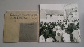 1966藕塘公社饲养员毛泽东著作讲用会底片+2004冲洗片
