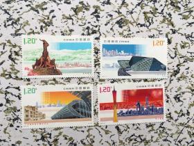 广州亚运会 邮票
