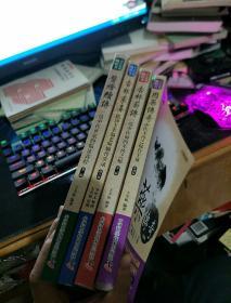 王幸福临证心悟丛书(全4册)