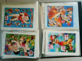 年画缩样500张左右(8-90年代)