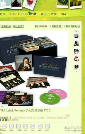 小提琴大师帕尔曼全集套装77张CD碟,