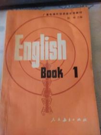 广播电视外语讲座试用教材:英语(第一册)