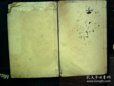 民国石印本:东来博议,线装2册4卷全