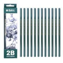 Morning Light (M & G) AWP30402 Art Pencil Hexagon Pencil 2B 12 Pack