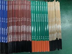 经典系列《古惑仔》精选重修本 书本名请看图 97本