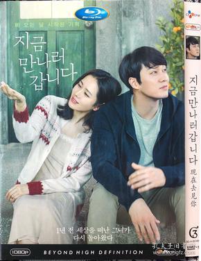 现在去见你(2018)传记/剧情/惊悚 3G-A-BD4601 DVD-9