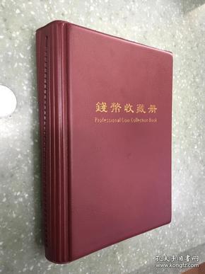 安南古币一册-51枚合售