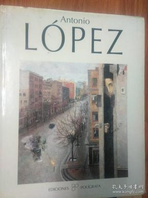 西班牙油画大家洛佩斯画册