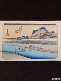 【浮世绘】日本画家 歌川广重(1797一1858)