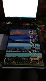 Argentina Patagonia(阿根廷的巴塔哥尼亚风貌)精装【8开版本】