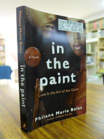 Philana Marie Boles:IN THE PAINT(菲兰娜·玛丽·博尔斯:在画中)