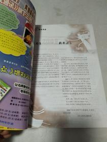 作文通讯2009合订本1-12初中版(v作文两代人的卖初中生被图片