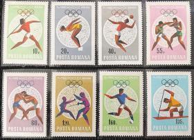 羅馬尼亞1968年 奧運會-拳擊、跳水、標槍、擊劍 等8全新 實拍
