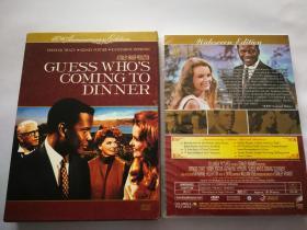 《猜猜谁来吃晚餐》。40周年纪念数字修复珍藏版DVD。