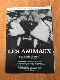 【日本电影资料4】法国长篇记录电影《Les animaux (1963)》宣传资料,导演: Frédéric Rossif,60年代日本印刷