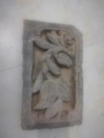 砖雕;老砖雕一块;植物图案26厘米*15厘米*4厘米
