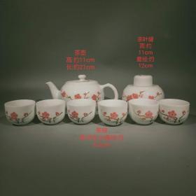 中南�;橙侍弥� 毛瓷茶具一套,收藏使用 送礼最佳!