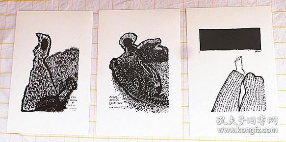 阿烂《离京叛道艺术展》绘画作品十张