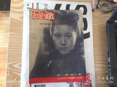 叶圣陶 艺术 陈娟娟