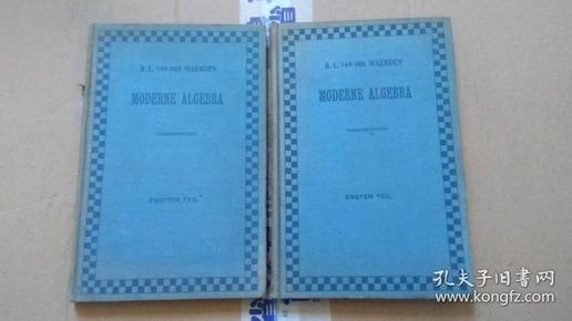 外文书:MODERNE ALGEBRA (1.2卷)2本 1930年