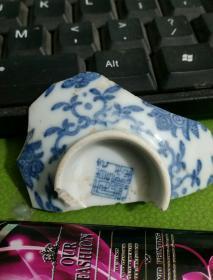 青花瓷片标本官窑