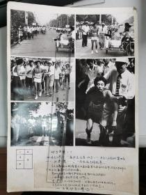 1986,蚌埠街头,安徽省第六届运动会马拉松运动员参赛组照