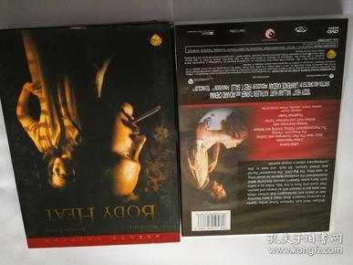 体热。      珍藏版DVD。