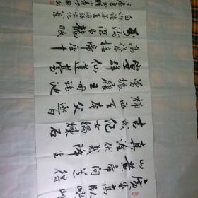 丁国民书法