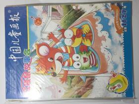 中国儿童画报 2014年 10月8日A.10月15日B 总第1127.1128期 邮发代号:1-335