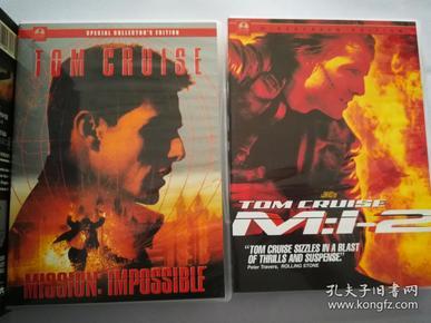 碟中谍。第一集第二集。珍藏版DVD。